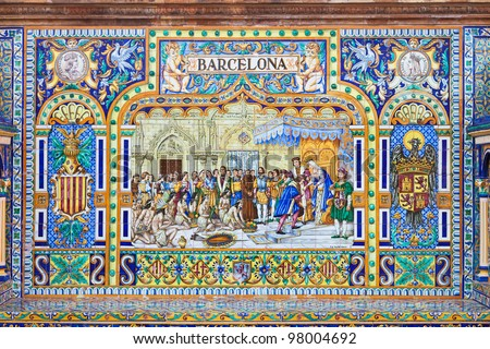 Barcelona mosaic in Plaza de Espana of Sevilla, Spain. Built in 1928 for the Ibero-American Exposition of 1929. - stock photo