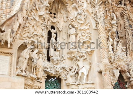 BARCELONA - November 13 2015: Sagrada Familia - Basilica and Expiatory Church of the Holy Family , designed by Antoni Gaudi in 1882. Barcelona, Barcelona, Spain. - stock photo