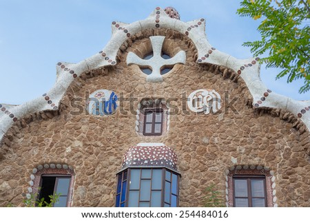 Barcelona Park Guell Gingerbread House of Gaudi modernism - stock photo