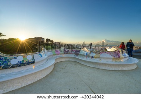 Barcelona - Park Guell, Spain - stock photo