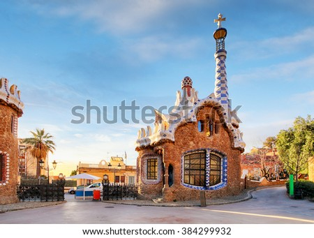 Barcelona, Park Guell, Spain - nobody - stock photo