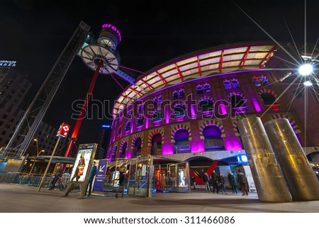 BARCELONA,SPAIN-CIRCA MARCH 2015: City Arena, lightened at night