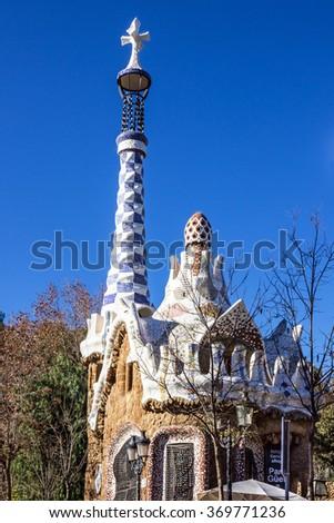 Barcelona, Spain. Guell park by architect Antoni Gaudi  - stock photo