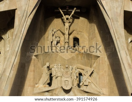BARCELONA SPAIN - JANUARY 09: La Sagrada Familia - the cathedral designed by Gaudi, which is being build since 19 March 1882 and is still under construction as of January 09, 2016 in Barcelona, Spain. - stock photo