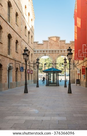 BARCELONA, SPAIN - JANUARY 21. Passage between the Palau de Mar, an old trade warehouses, the only building of the old industrial port of Barcelona to be conserved. Barcelona on January 21, 2016 - stock photo