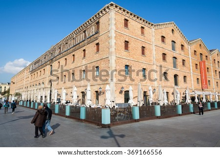 BARCELONA, SPAIN - JANUARY 21. The Palau de Mar, an old trade warehouses in the Barceloneta district of Barcelona on January 21, 2016. Today the building is part of the Museu de Historia de Catalunya - stock photo