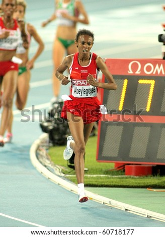 BARCELONA, SPAIN - JULY 28: Elvan Abeylegesse of Turkey competes on the Women 10000m final during the 20th European Athletics Championships at the Olympic Stadium on July 28, 2010 in Barcelona, Spain - stock photo