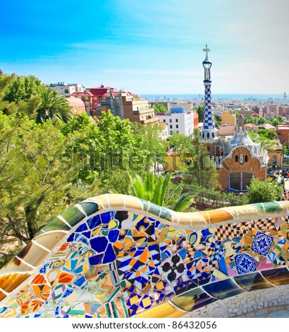 BARCELONA, SPAIN - JULY 25: Park Guell on July 25, 2011 in Barcelona, Spain. Park Guell is the famous park designed by Antoni Gaudi and built in the years 1900 to 1914