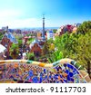 BARCELONA, SPAIN - JULY 25: The famous Park Guell on July 25, 2011 in Barcelona, Spain. Park Guell is the famous park designed by Antoni Gaudi and built in the years 1900 to 1914 - stock photo