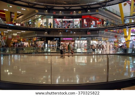 "BARCELONA, SPAIN - JULY 2, 2011 - The interior of shopping mall ""Arena"" in Barcelona, Spain"