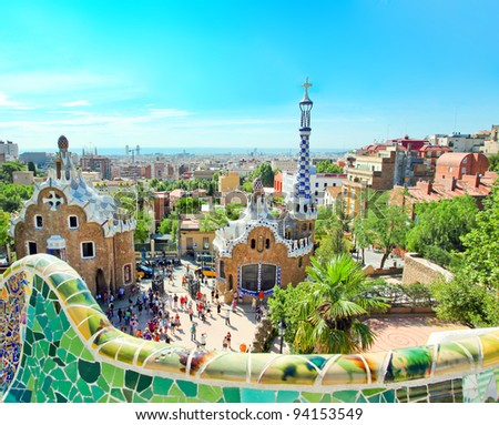 BARCELONA, SPAIN - JULY 25: The Park Guell on July 25, 2011 in Barcelona, Spain. Park Guell is the famous park designed by Antoni Gaudi and built in the years 1900 to 1914