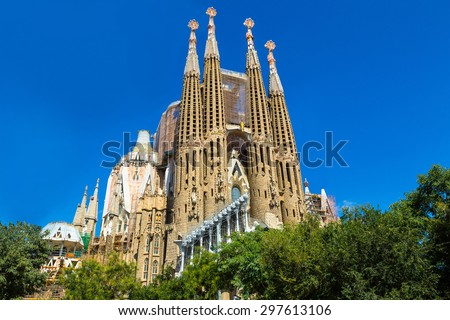 BARCELONA, SPAIN - JUNE 11 : Sagrada Familia in Barcelona in Spain in a summer day on June 11, 2014 in Barcelona, Spain