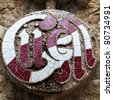 BARCELONA, SPAIN - JUNE 10: Sign of The Park Guell close-up on June 10, 2011 in Barcelona, Spain.  Park Guell is the famous park was designed by Antoni Gaudi and built in the years 1900 to 1914. - stock photo