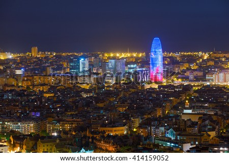 BARCELONA, SPAIN - 25 MAY 2013: Bird's eye view of district Glories at the night time