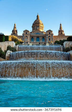 BARCELONA, SPAIN - NOVEMBER 09, 2013: Fountains at MNAC National Art Museum of Catalonia, renaissance and baroque style.
