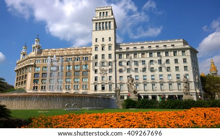 BARCELONA, SPAIN - OCTOBER 9: Catalonia Square in Barcelona, Spain on October 9, 2015. Plaza Catalunya is a central square in Barcelona with 30000 square meters, is the third largest square in Spain. - stock photo