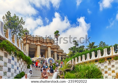 BARCELONA, SPAIN - SEPT 02,2014:Gorgeous and amazing Park Guel in Barcelona. Park Guell(1914) is the famous architectural town art designed by Antoni Gaudi.Event September 02, 2014 in Barcelona, Spain