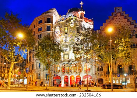 BARCELONA, SPAIN - SEPT  04, 2014: Night outdoor view  Gaudi's  creation-house Casa Batlo.Casa Batllo was built in 1877 by Antoni Gaudi.  September 04, 2014 in Barcelona, Spain. - stock photo