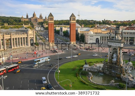 BARCELONA, SPAIN - SEPTEMBER 05, 2015: View of Placa De Espanya (Square of Spain) in Barcelona. Some of most important streets and avenues meet at here. Center of business and cultural life. - stock photo