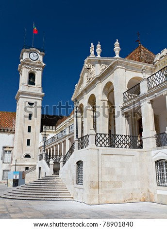 Baroque University Tower (Torre da Universidade), from the school of the German architect Ludovice and built between 1728 and 1733. - stock photo