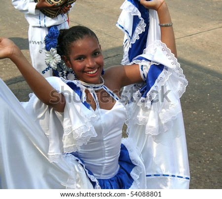 BARRANQUILLA - FEB 15: Once a year Colombia hold there carnival street parade. A dancer enjoy's the moment. February 15, 2010 Barranquilla Colombia - stock photo