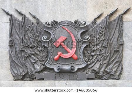 Bas-relief komsomol square - stock photo