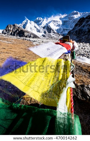 Base camp of Kangchenjunga, third highest mountain in the world