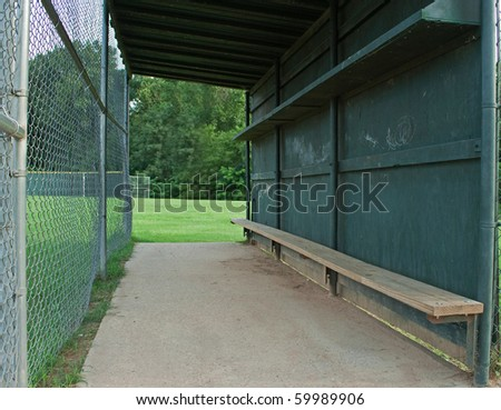 baseball dugout - stock photo