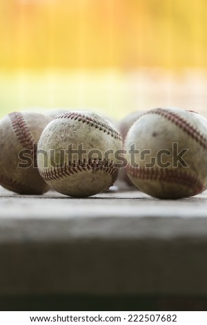 Baseball - in the middle - stock photo