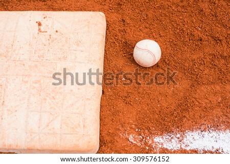 baseball on baseball field - stock photo