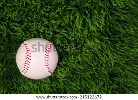 Baseball on Green Grass. Ball with clipping path