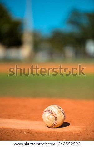 Baseball on Pitchers Mound - stock photo