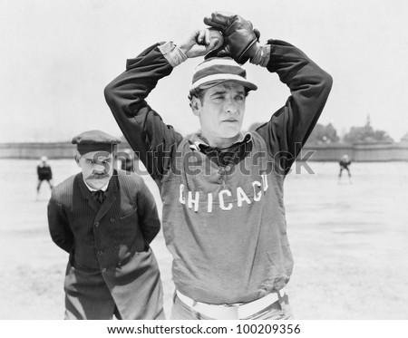 Baseball pitcher - stock photo