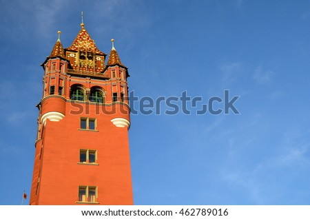 Baselstadt Border Stock Images RoyaltyFree Images Vectors