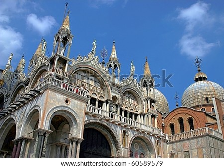 Basilica San Marco, Venice, Italy - stock photo