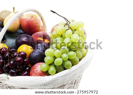 Basket with fruits Nutritious and healthy food - stock photo