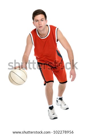 Basketball player on white background - stock photo
