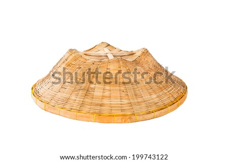 Baskets from bamboo on white background.