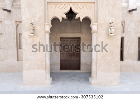 Bastakiya Quarter Architecture, Dubai, UAE - stock photo