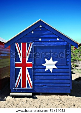 Bathing box on Melbourne's brighton beach - stock photo