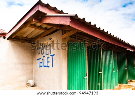 Bathroom is divided into the room. In the suburbs in Laos. - stock photo