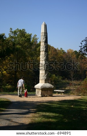 Battle of Guilford Courthouse Monument in Greensboro - stock photo