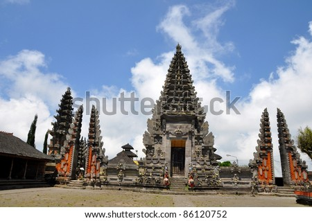 Batur Temple, Bali, Indonesia. One of the most important temples in Indonesia - stock photo