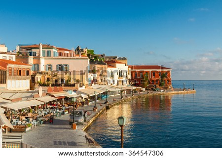 bay of Chania  at sunny summer day, Crete, Greece - stock photo