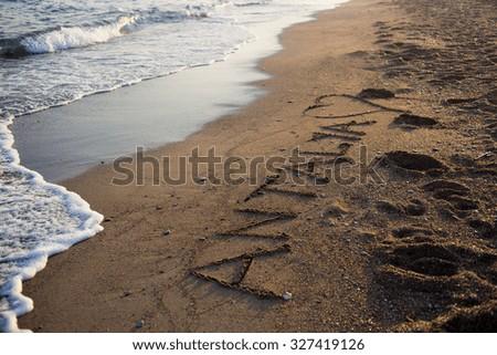beach sand Antalya Turkey  - stock photo