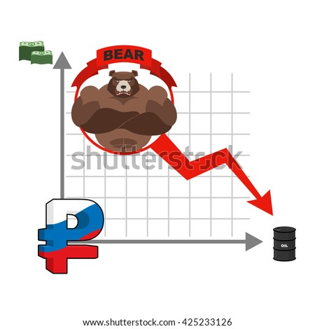 Bear and graph of fall of Russian ruble. Fall of quotations of money in Russia. Infographics for business illustration. Oil and dollars. Trader bears on stock exchange. Red down arrow. Business graph - stock photo