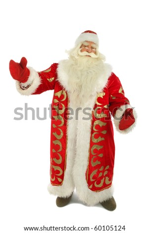 Bearded santa in felt boot and points  , standing on a white background - stock photo