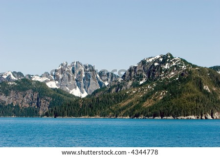 Beautiful Alaskan landscape - stock photo