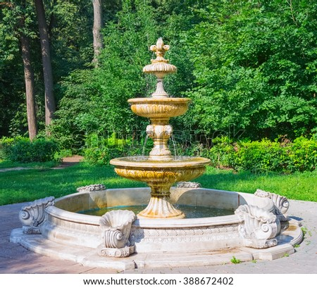 Beautiful ancient fountain in park, Moscow, Russia, East Europe - stock photo