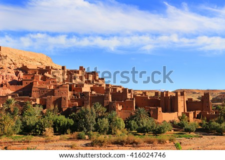 Beautiful and colorful ochre village of Ait Benhaddou a ksar  in Morocco - stock photo